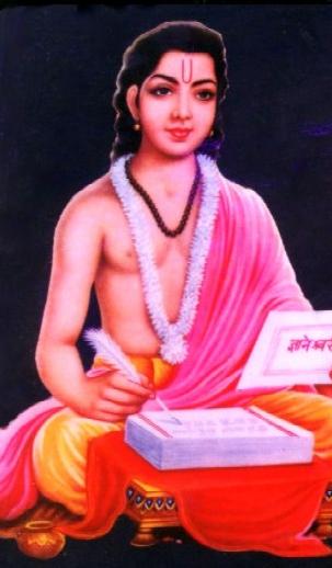 ג'נאנשוואר - jnanesvar-dnyaneshwar